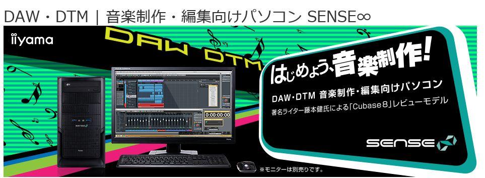SENSE-R041-i5-UHX-DAC