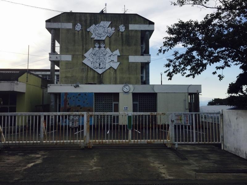 長井崎中学校